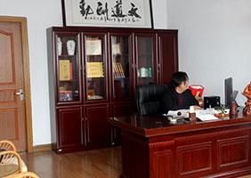 圣倍诺总经理办公室