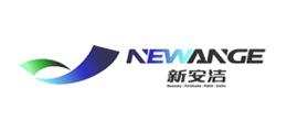 重庆新安洁景观园林环保股份有限公司