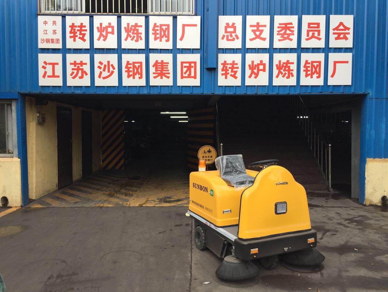 车间电动扫地车合作案例-江苏沙钢集团