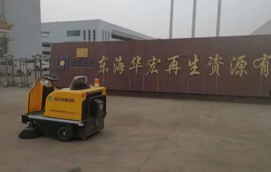 客户案例|小型扫地车进驻连云港东海华宏