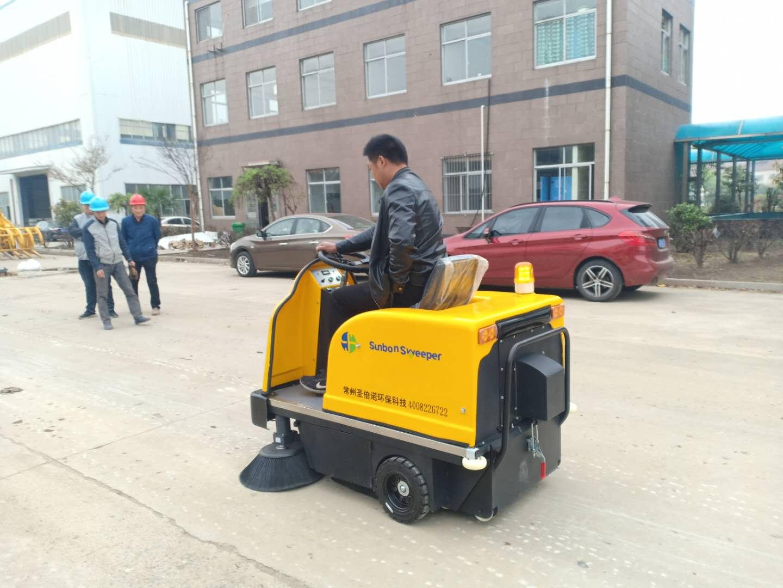 电动清扫车入驻无锡锦汇建筑科技公司