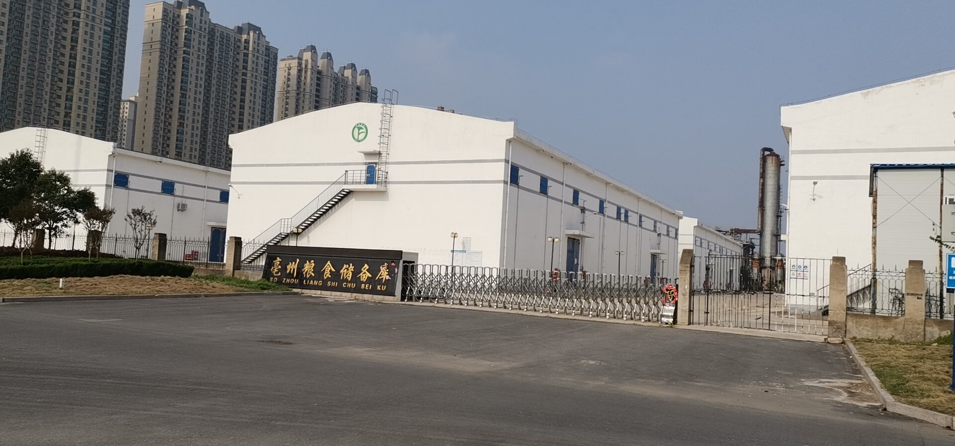 电动扫地车入驻安徽亳州粮食储备库