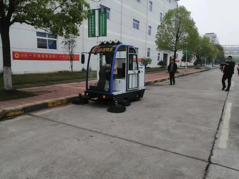 沐鸣2官方注册小型扫地车替代人工保洁的原因