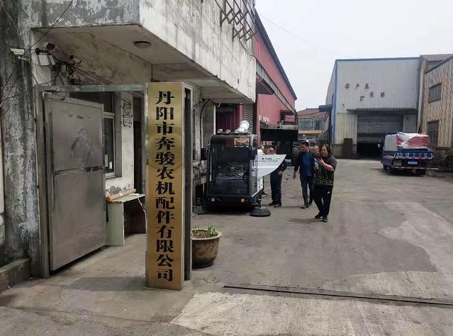 沐鸣2官方注册五一假期,客户试扫物业驾驶式扫地车