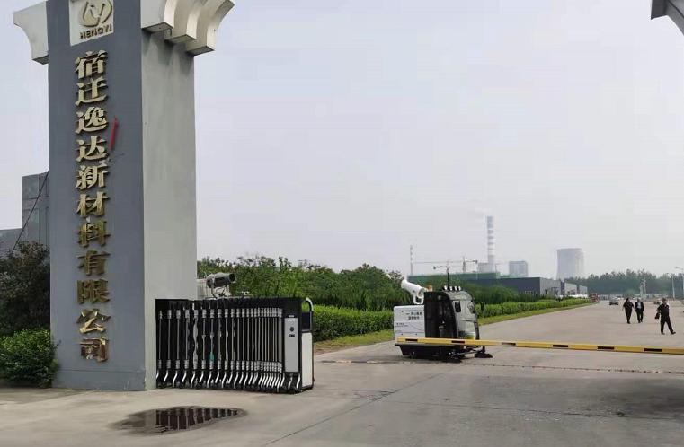 沐鸣2官方注册2000AW电动扫地车交付江苏宿迁某工厂