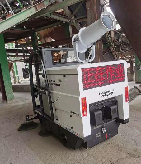 沐鸣2官方注册2000AW电动扫地车在上海某发展公司的应用
