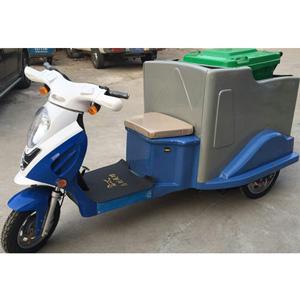 电动环卫保洁车SUNBON-180E