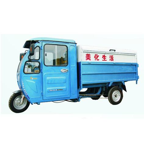 电动垃圾清运车-SBN半棚环卫车