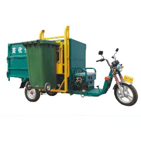 电动垃圾清运车-SBN简易挂桶车/餐厨挂桶车/挂桶垃圾车
