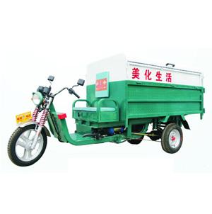 电动垃圾清运车-SBN简易环卫车