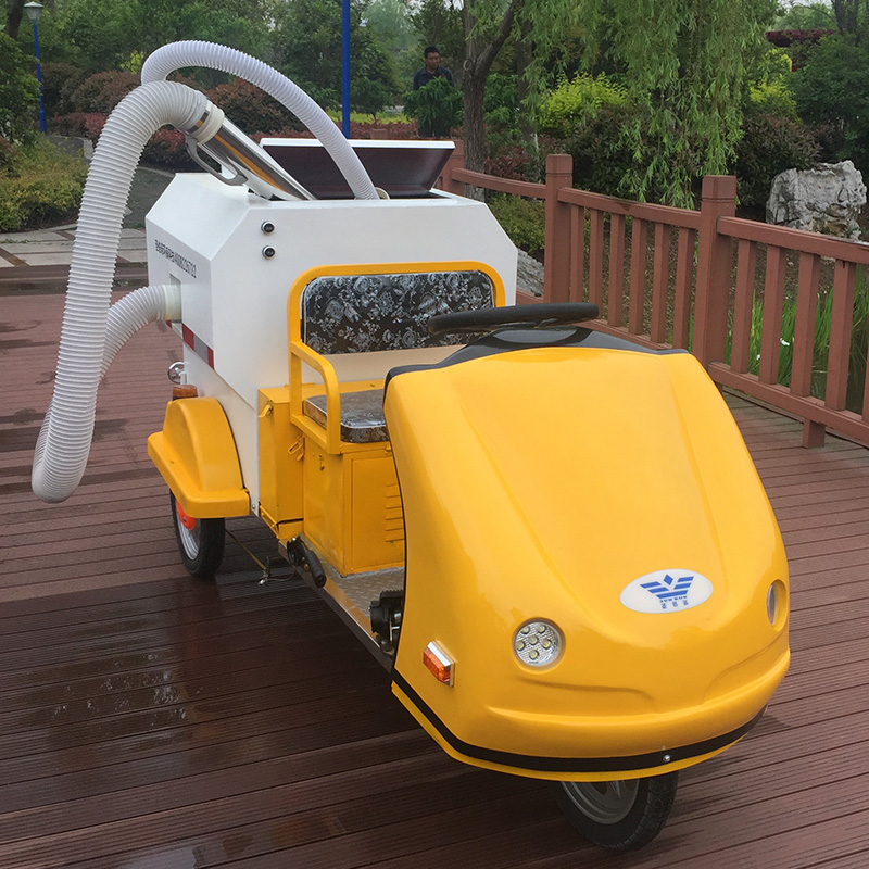 电动吸尘车SUNBON-S15