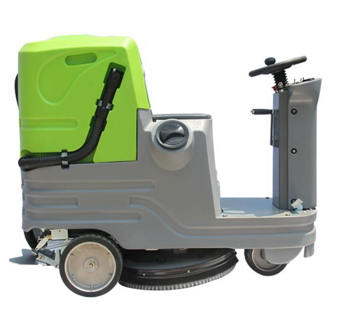 电动洗地机GX-750