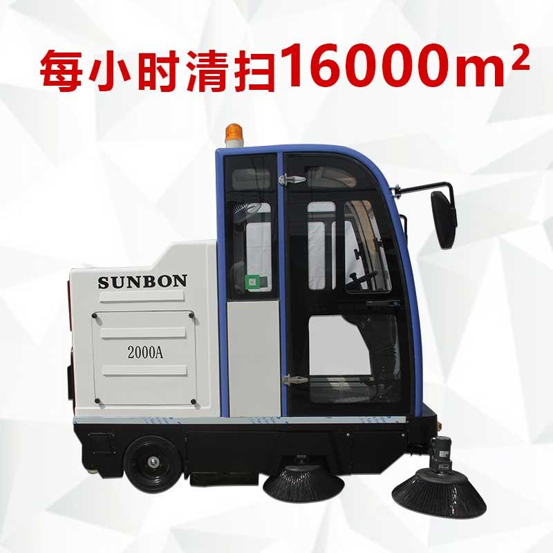 沐鸣2官方注册物业扫地机多少钱?